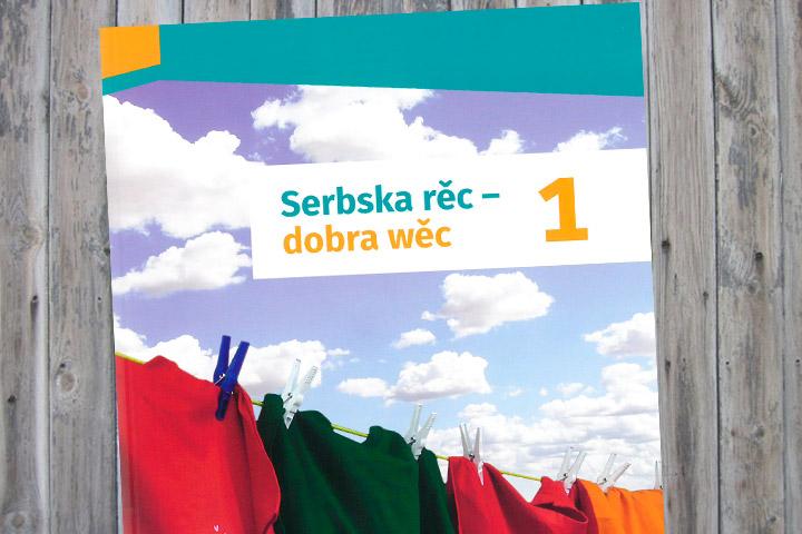 Serbska rěc – dobra wěc 1