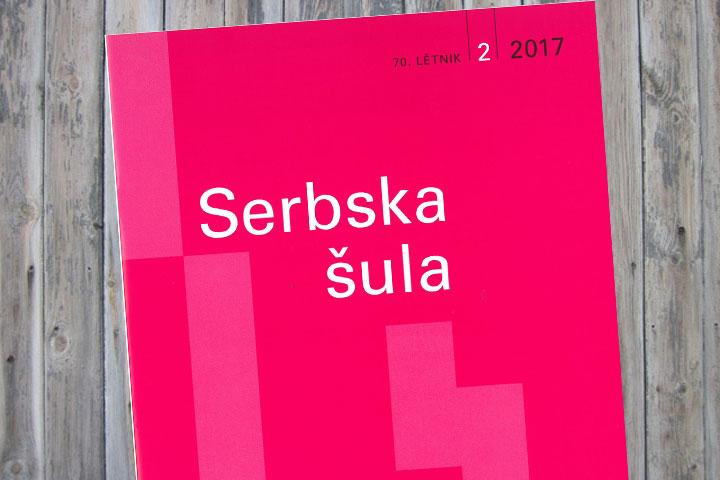 Serbska-šula-2-2017
