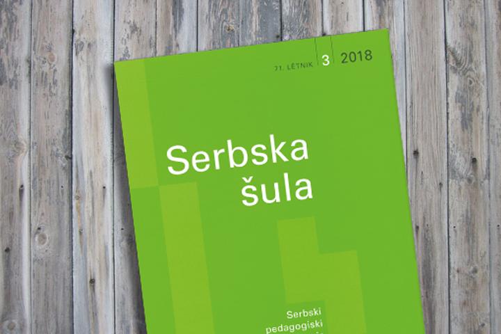 """Serbska šula 3/2018"" erschienen"