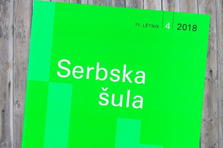 """Neue Ausgabe der sorbischen Fachzeitschrift """"Serbska šula"""""""