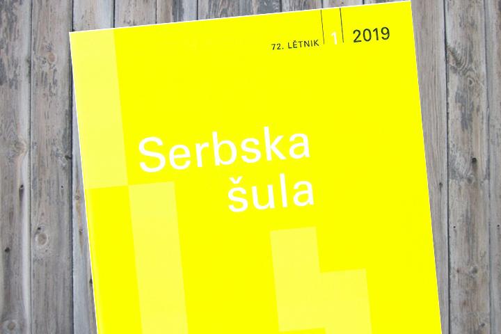 Neue Ausgabe der SERBSKA ŠULA