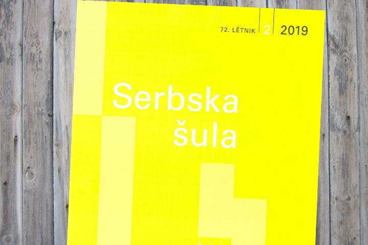 Serbska šula erschienen