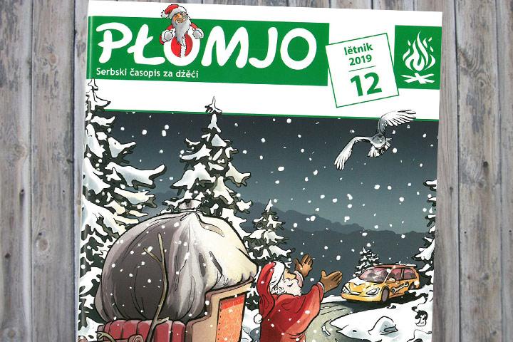 Weihnachtsausgabe der Płomjo erschienen