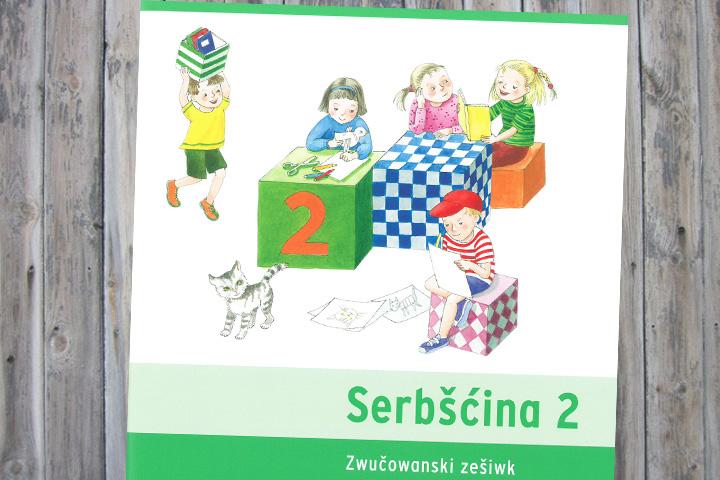 Serbšćina 2 – Übungsheft