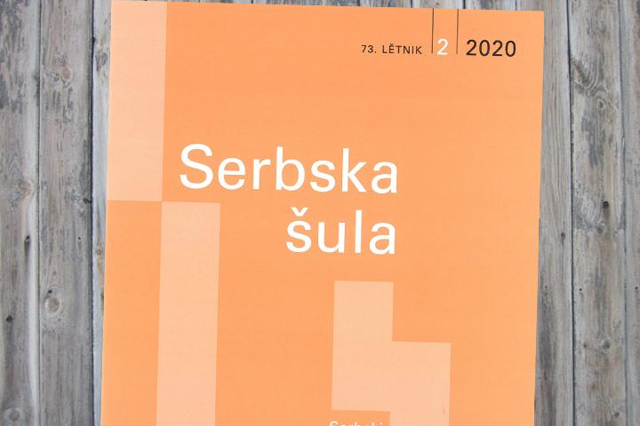 """Neue Ausgabe der """"Serbska šula"""" erschienen"""