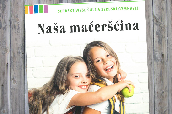 Naša maćeršćina 5 in neuer Ausgabe
