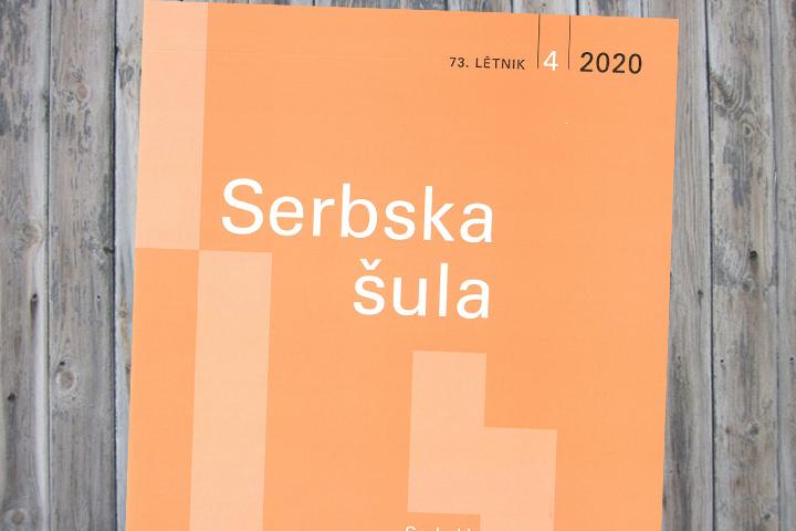 Nowe čisło pedagogiskeho časopisa wušło