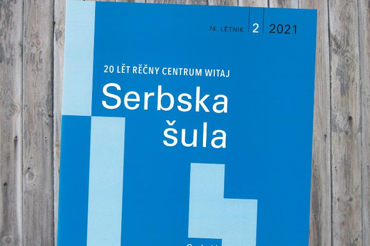 Druhe wudaće Serbskeje šule w našim jubilejnym lěće